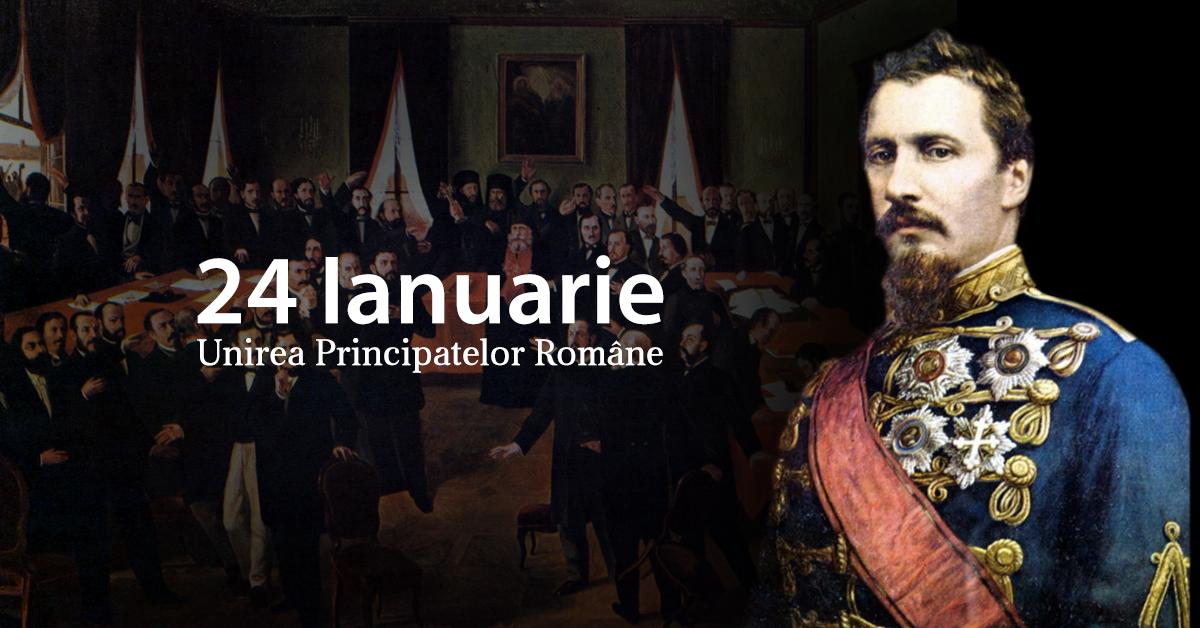 24 Ianuarie, Ziua Unirii Principatelor Romane
